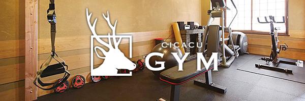 CICACU GYM パーソナルトレーニング